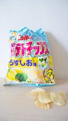 Crisps with yuzu taste (Otomodachi) Tags: japan fruit japanese taste citrus yuzu vrucht smaak