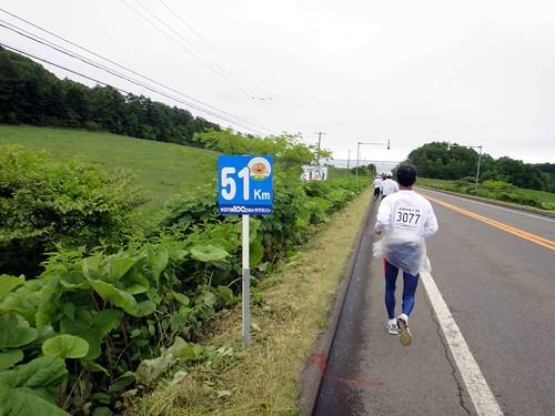 サロマ湖100kmウルトラマラソン〜51km地点