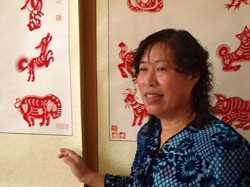 Paper Cuts: Qi Xiu Hua 齐秀花: 剪纸