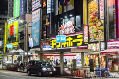 Travel in Japan Day1-31 (Enix Xie) Tags: taiwan tokyo travel trip journey life enjoy streetsnap street people view landscape night building food nikon nikond7000 nikkor n35 nikkorafsdx35mmf18g  70200 70200f4 nikkorafs70200mmf4gedvr tokina tokinaatx116prodxiiaf1116mmf28ii t116 olympusmjull olympus kodakcolorplus200 kodak filmcamera  apple iphone iphone6 taiwantaoyuaninternationalairport naritainternationalairport airplane  ikebukuro  harajuku  shinjuku  kichijoji ghiblimuseum  akihabara  odaiba divercity    ueno    tokyoskytree  roppongi  tokyotower   shibuya  nippori