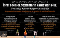Kerim Kur'an - Isra 27 (Oku Rabbinin Adiyla) Tags: allah kuran islam ayet verse god religion bible muslim oku okurabbini holybook holyquran rahman ayetler ayetullah hadisler