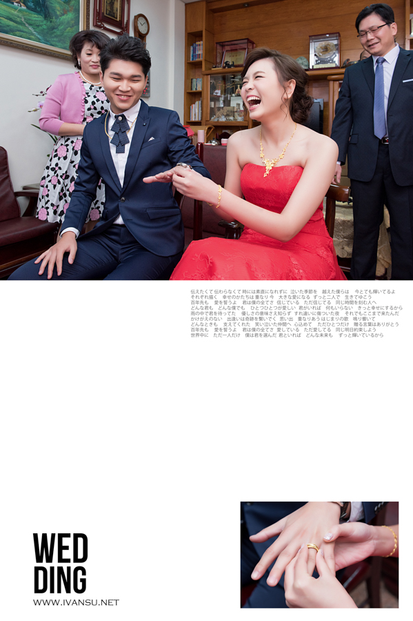29359969450 befdb66ba7 o - [台中婚攝] 婚禮攝影@鼎尚 柏鴻 & 采吟