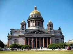 Санкт-Петербург принимает ICCA