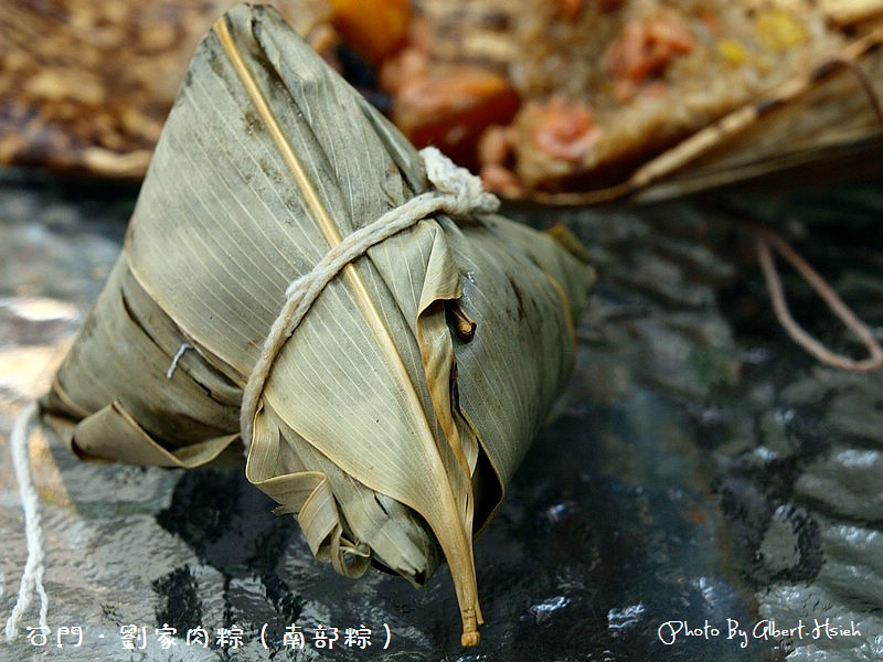 【肉粽】新北市石門.劉家肉粽(北部知名肉粽)