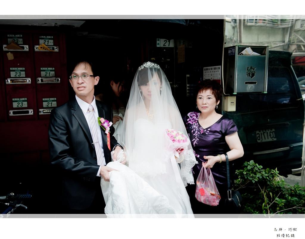 志祥&巧微_035