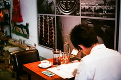 (popo kuo) Tags: canon av1 50mmf14 fujifilm xtra400  film taiwan coffee cafe