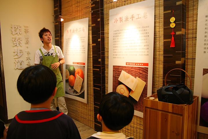 三峽茶山房肥皂文化體驗館觀光工廠0068