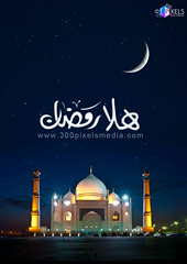 Welcome Ramadan (Shahbaz Hussain's Photography) Tags: blue moon poster stars model nikon islam great hour 28 kuwait welcome nikkor ramadan islamic masque  hussain   hilal 2470        shahbaz minars  mehal taaj  d300s