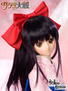Sakura Shinguji Dollfie Dream for Volks USA