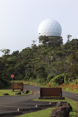 golf ball (1600 Squirrels) Tags: 1600squirrels photo 5dii lenstagged canon24105f4 kokeestatepark northshore kauai kauaicounty hawaii usa radome sign parkinglot kalalau lookout westside