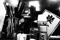 tokyo noiretblanc / b&w tokyo (Etienne Boissise) Tags: noiretblanc bw tokyonuit noirdencre lumireblanche blacklight lumirenoire
