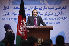 Kabul Model United Nations Conference. (UN Assistance Mission in Afghanistan) Tags: photo kabul un unama 19august2016 august 2016 afghanistan 20160819 afghanwomen activist kabulmodelunitednationsconference kmun model unitednations conference afg