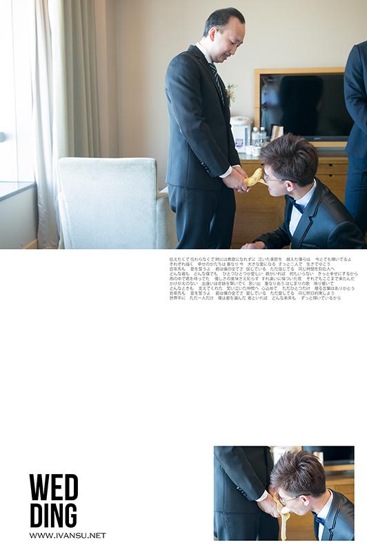 29672738485 e28a80e044 o - [台中婚攝]婚禮攝影@裕元花園酒店 時維 & 禪玉