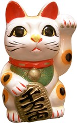 japanese culture manekineko goodluck 招き猫 日本文化 nihonbunka nacalian nacalianism