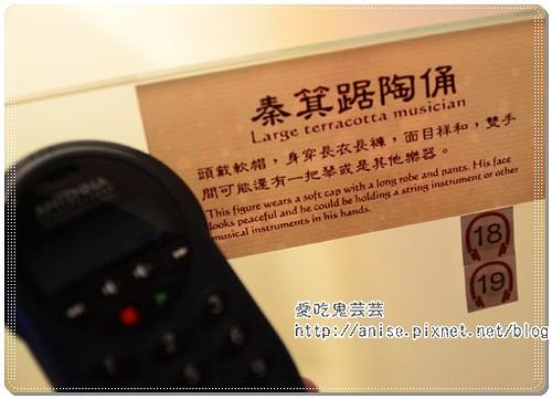 秦始皇-地宮與兵馬俑大揭秘-07.jpg