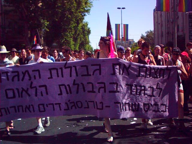 tel aviv gay pride 14