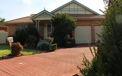 4 Love Place, Griffith NSW