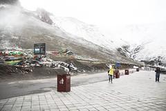 IMG_0955 (chungkwan) Tags: namco tibet religion buddha travel nature world life canon sigma