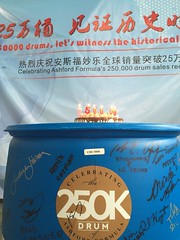 250K Drum Party China (4)
