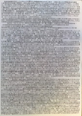 宇座の壁紙プレビュー