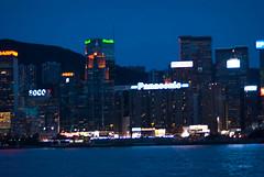 2010.7.18~28 Travel India & HongKong (Hong Kong Tsim Sha Tsui Promenade)
