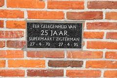 IMG_4109-www.PjotrWiese.nl