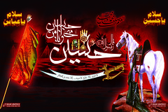 103 (haiderdesigner) Tags: haiderdesigner yahussain molahussain nigargraphics yaali yamuhammad yazehra nadeali panjatan designer islamic islam shia karbala yamehdi yaallah graphicsdesigner creativedesign islami