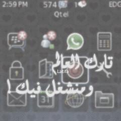 (Latifa Designer) Tags: