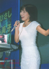 釈由美子 画像85