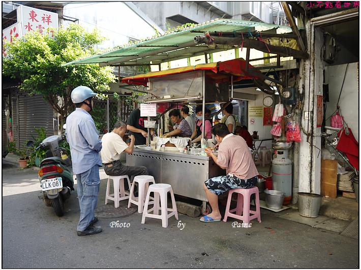 大龍峒哈密街無名古早味油飯