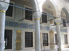 Courtyard of the Eunuchs in Topkapi Palace' Harem in Istanbul, Turkey (Laura713) Tags: turkey courtyard istanbul topkapıpalace 2012 eunuchs