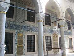 Courtyard of the Eunuchs in Topkapi Palace' Harem in Istanbul, Turkey (Laura713) Tags: turkey courtyard istanbul topkappalace 2012 eunuchs