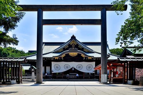 Yasukuni shrine / 靖国神社拝殿