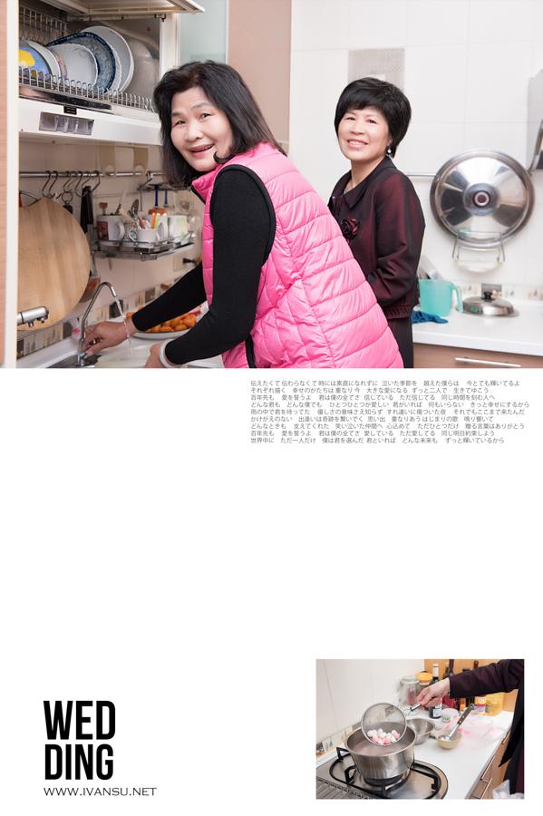 29539212952 4f8c1dbd3b o - [台中婚攝] 婚禮攝影@林酒店 汶珊 & 信宇