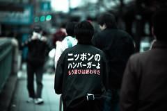 Proclamation (Mamoru Yasuda) Tags: street japan tokyo akihabara canoneos5dmarkii