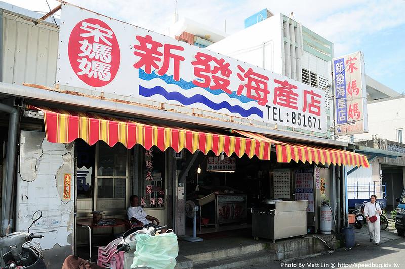 台東 成功漁港,台東TAITUNG,台東美食,成功漁港住宿 @小蟲記事簿