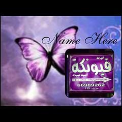 اخر موعد لاستلام طلبيات التفصيل يوم ٣٠/٦/٢٠١٢ وكل سنة وانتوا بخير ، اللهم بلغنا رمضان