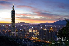 DAO-05306 101TAIPEI 101 (Chen Liang Dao  hyperphoto) Tags: vacation 101                  101                    101                            0932046950