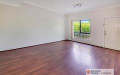 4/514-524 Victoria Road, Rydalmere NSW