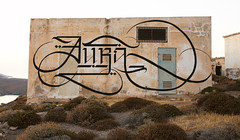 AURA (Simon Silaidis - UrbanCalligraphy) Tags: urbancalligraphy simonsilaidis calligraphy streetart streetcalligraphy typography handletters handstyle brush calligraphybrush calligraphybrushes art acrylics letters lettering