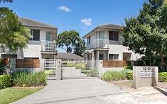 5/12 Milburn Place, Gymea NSW