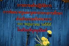 IMG_4662