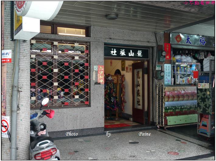 新店光明街 (1).JPG