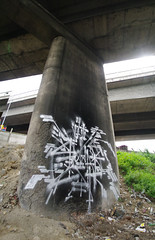 Sowat + Lek (sowat dmv) Tags: streetart paris graffiti mausoleum dmv lek mausolée mausolee sowat damentalvaporz