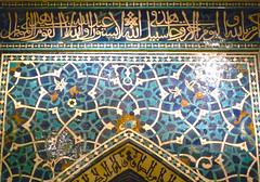 Mihrab, detail above niche, 1354--55, Isfahan, Iran