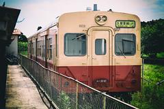 Isumi Rail #017 - Type KiHa 30, retired (Yoshi T. (kagirohi)) Tags: japan japanese chiba isumi rail isumirail railway railroad canon eos 5d mark iii canoneos5dmarkiii ef2470mmf4lisusm localline train tram diesel landscape