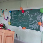 Teacher's Day Celebration -2016 First Year <a style=&quot;margin-left:10px; font-size:0.8em;&quot; href=&quot;http://www.flickr.com/photos/129804541@N03/28933950743/&quot; target=&quot;_blank&quot;>@flickr</a>&#8220;></a>