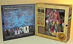 Kaiyodo – Sci-Fi Revoltech – Series No. 024 – Iron Man 2 – Iron Man Mark IV – Box Inside (My Toy Museum) Tags: kaiyodo revoltech sci fi iron man mark mk 4 iv action figure