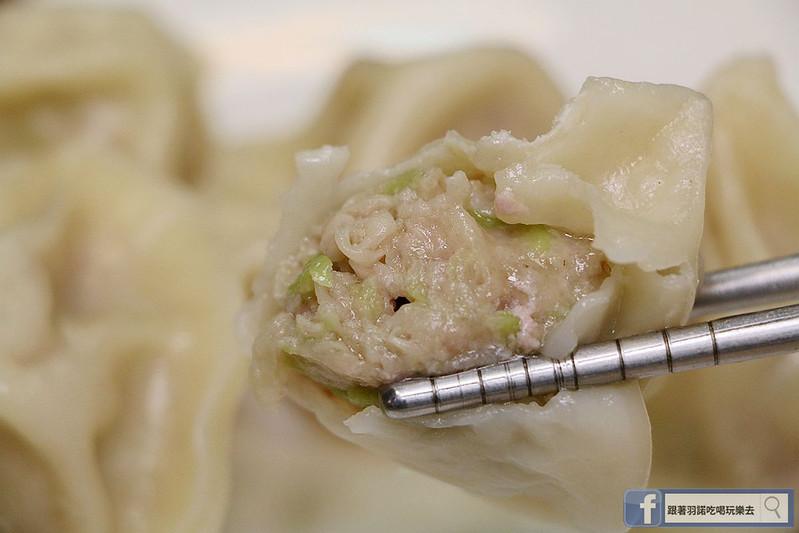 口品小館新店美食小碧潭捷運站58