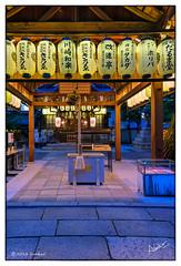 Kennin-ji Temple (msankar4) Tags: gion geisha geiko hangyoku maiko kyoto memoir ochaya chaya teahouse sake kimono japan beauty silk inuyarai sudare kaisekiryri noren oksan traditions ryotei msankar sankarraman sankarramanphotography
